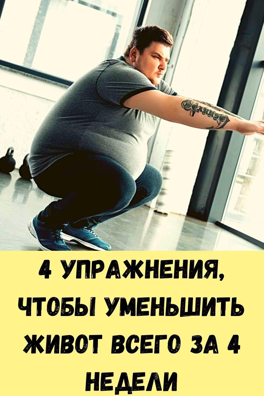 kak-ispolzovat-kokosovoe-maslo-dlya-istseleniya-drozhzhevoy-infektsii-4