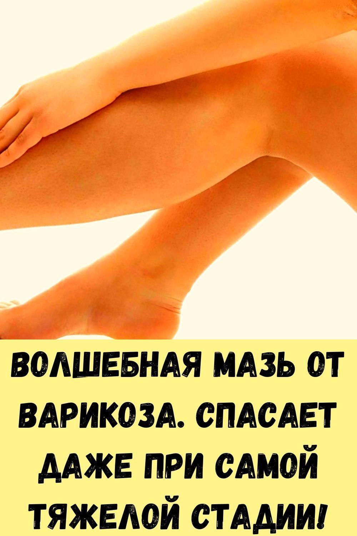 kak-ispolzovat-kokosovoe-maslo-dlya-istseleniya-drozhzhevoy-infektsii-5