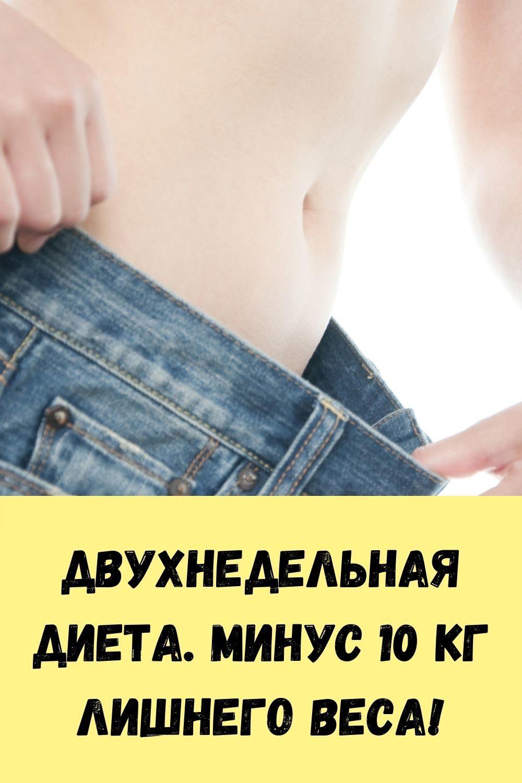 kak-ispolzovat-kokosovoe-maslo-dlya-istseleniya-drozhzhevoy-infektsii-6