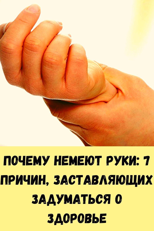 kak-ispolzovat-kokosovoe-maslo-dlya-istseleniya-drozhzhevoy-infektsii-8