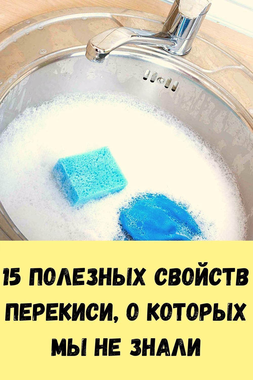 kak-ispolzovat-kokosovoe-maslo-dlya-istseleniya-drozhzhevoy-infektsii-9