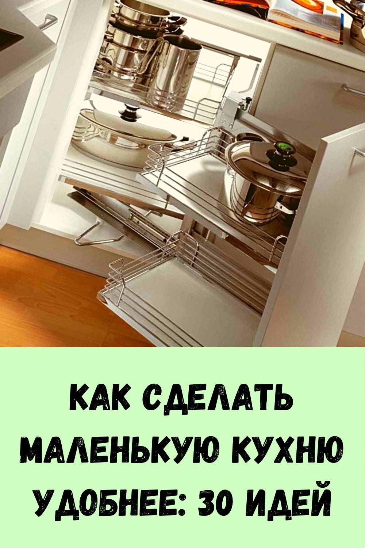kak-prosto-bystro-i-effektivno-izbavitsya-ot-zhira-v-oblasti-zhivota_-4