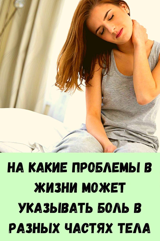 kak-prosto-bystro-i-effektivno-izbavitsya-ot-zhira-v-oblasti-zhivota_-5