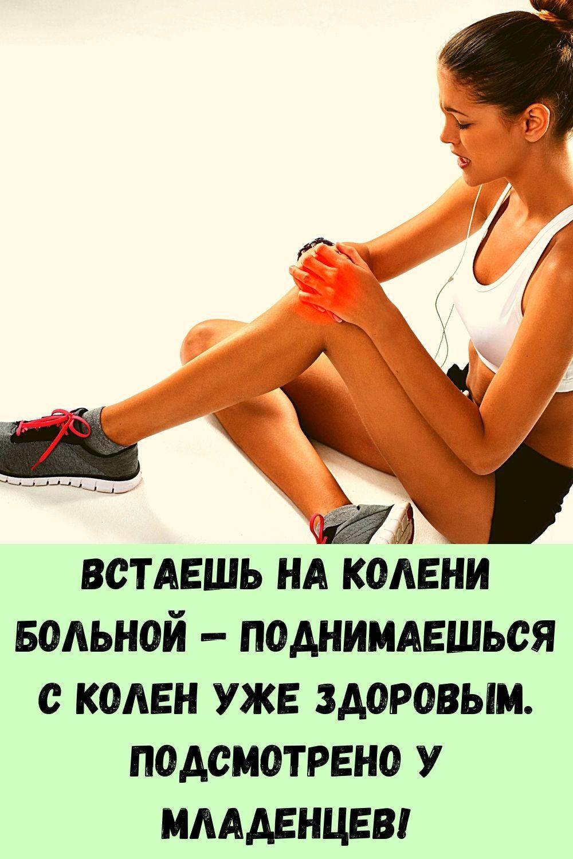 kak-prosto-bystro-i-effektivno-izbavitsya-ot-zhira-v-oblasti-zhivota_-9
