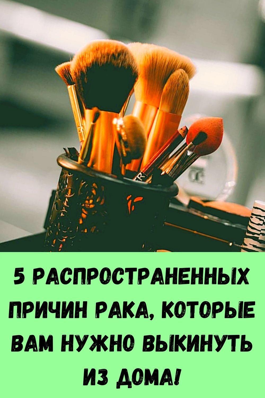 kak-umenshit-zhivot-uzhe-k-vecheru-1