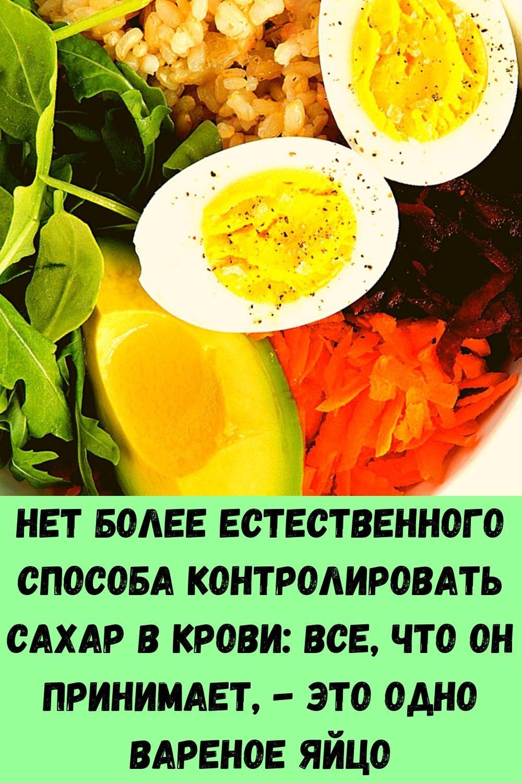 kak-umenshit-zhivot-uzhe-k-vecheru-5