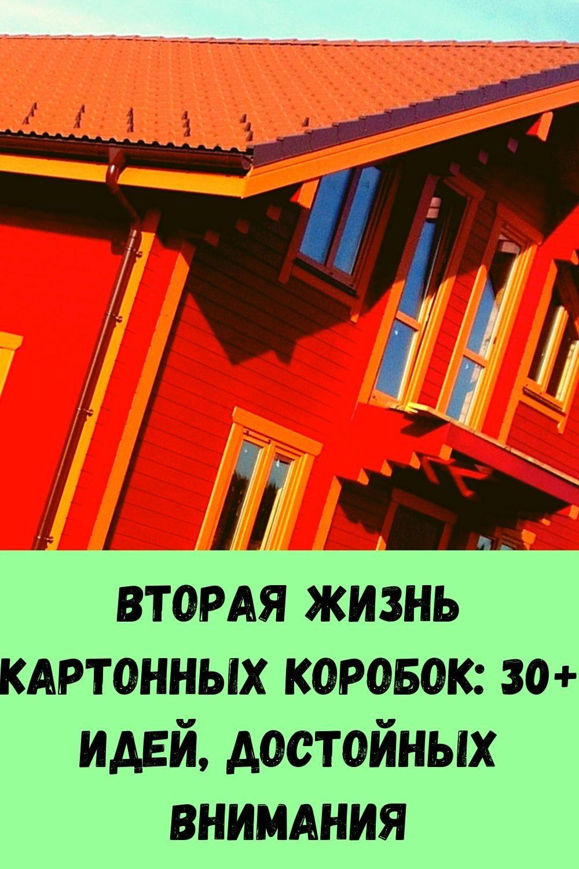 kak-umenshit-zhivot-uzhe-k-vecheru-7