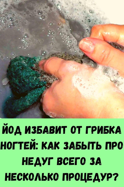kak-umenshit-zhivot-uzhe-k-vecheru-8