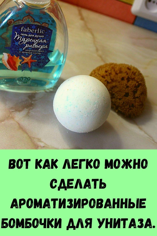 kak-umenshit-zhivot-uzhe-k-vecheru-9