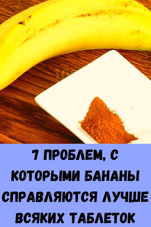 klever-eliksir-molodosti-uluchshaet-zrenie-pamyat-lechit-poliartrit-astmu-i-mnogoe-drugoe-3