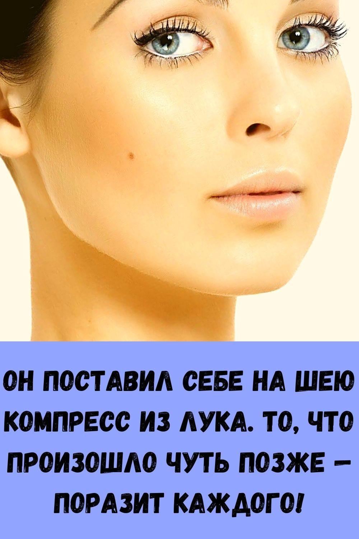 klever-eliksir-molodosti-uluchshaet-zrenie-pamyat-lechit-poliartrit-astmu-i-mnogoe-drugoe-9