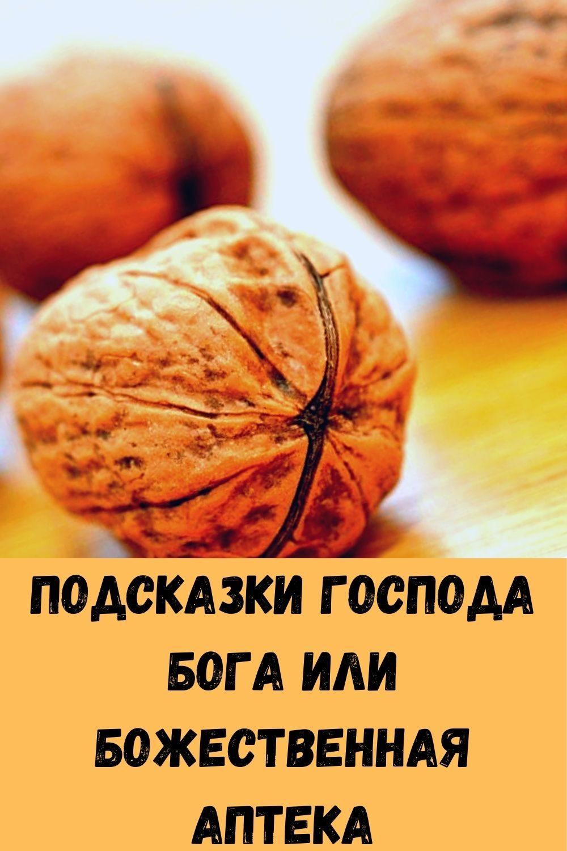 klubnichnoe-varene-kak-marmelad_-6-luchshih-retseptov-dlya-nastoyaschih-tseniteley-10