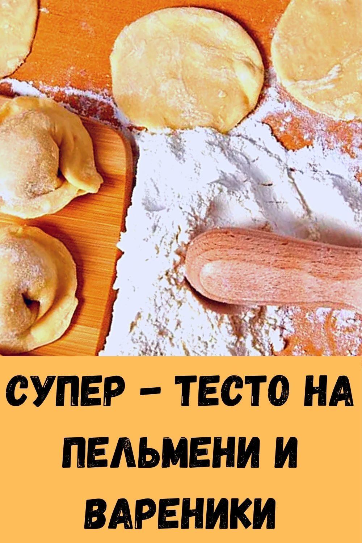 klubnichnoe-varene-kak-marmelad_-6-luchshih-retseptov-dlya-nastoyaschih-tseniteley-11