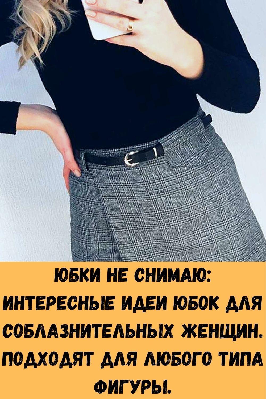 klubnichnoe-varene-kak-marmelad_-6-luchshih-retseptov-dlya-nastoyaschih-tseniteley-17