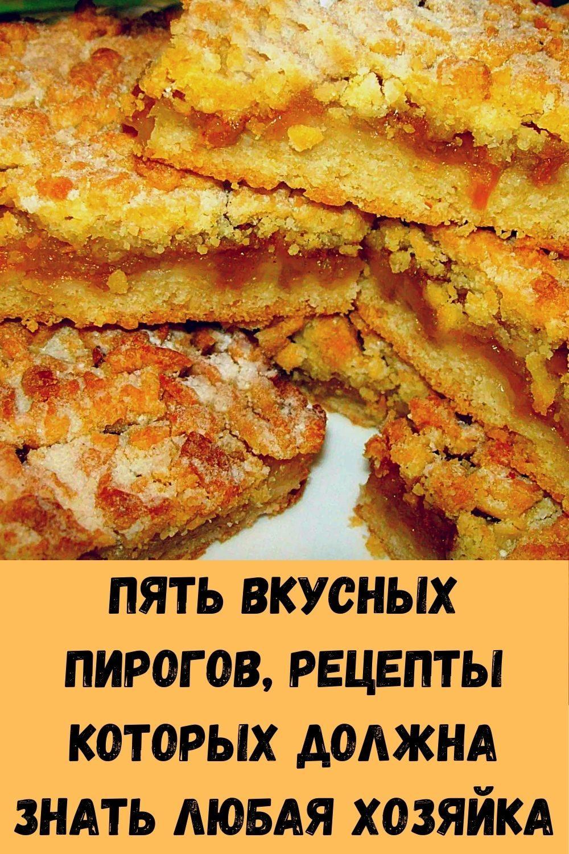 klubnichnoe-varene-kak-marmelad_-6-luchshih-retseptov-dlya-nastoyaschih-tseniteley-18
