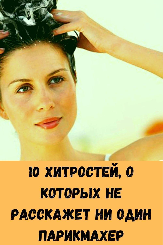 klubnichnoe-varene-kak-marmelad_-6-luchshih-retseptov-dlya-nastoyaschih-tseniteley-2