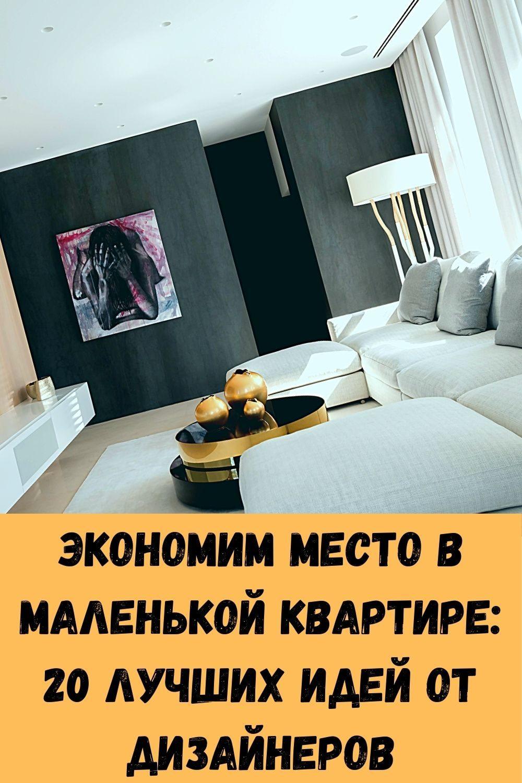 klubnichnoe-varene-kak-marmelad_-6-luchshih-retseptov-dlya-nastoyaschih-tseniteley-3