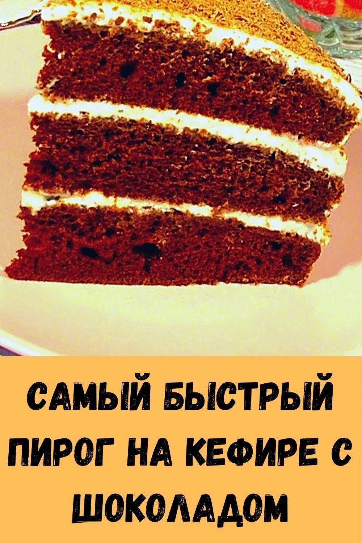 klubnichnoe-varene-kak-marmelad_-6-luchshih-retseptov-dlya-nastoyaschih-tseniteley-4