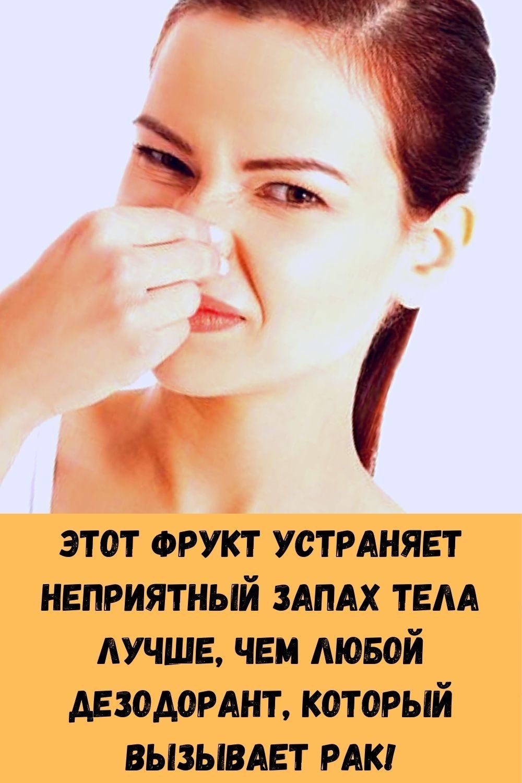 klubnichnoe-varene-kak-marmelad_-6-luchshih-retseptov-dlya-nastoyaschih-tseniteley-6
