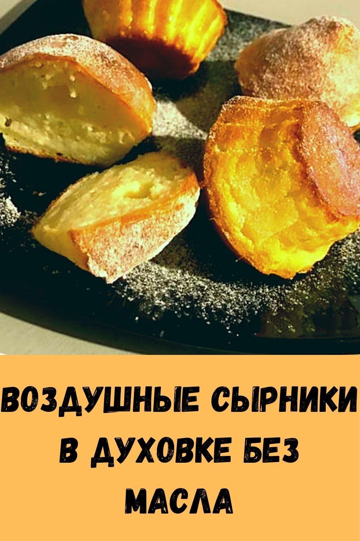 klubnichnoe-varene-kak-marmelad_-6-luchshih-retseptov-dlya-nastoyaschih-tseniteley-9