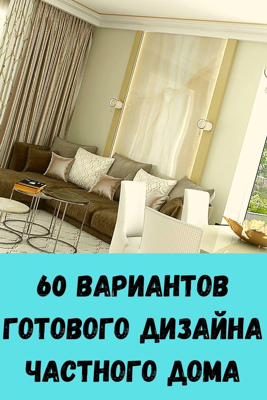 moy-metod-vyraschivaniya-sochnogo-ukropa-bez-zontika-2-2