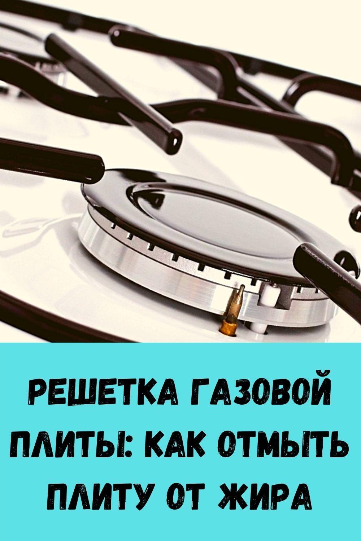 moy-metod-vyraschivaniya-sochnogo-ukropa-bez-zontika-6