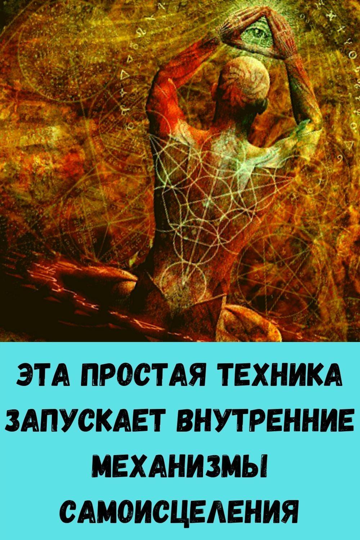 moy-metod-vyraschivaniya-sochnogo-ukropa-bez-zontika-7