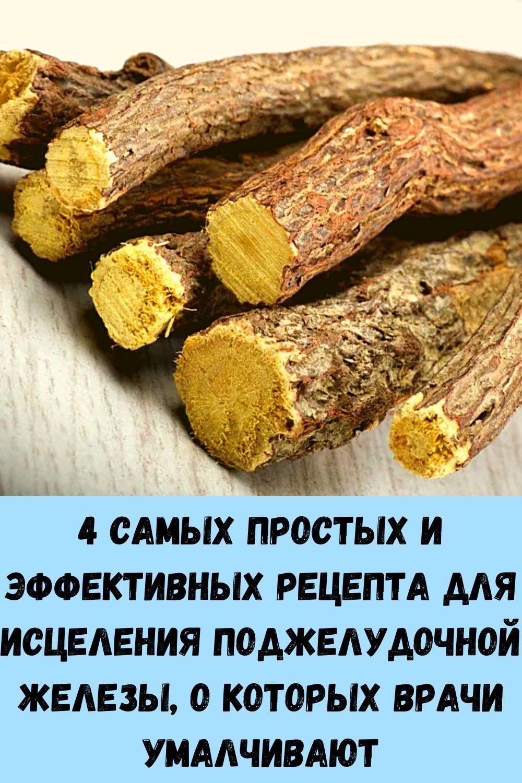 nalivnoy-pirog-s-tvorogom-etot-pirog-sedaetsya-migom-esche-prosyat-dobavki-1