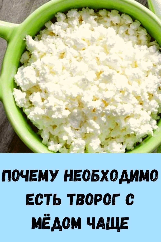 nalivnoy-pirog-s-tvorogom-etot-pirog-sedaetsya-migom-esche-prosyat-dobavki-3