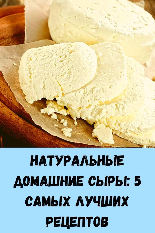 nalivnoy-pirog-s-tvorogom-etot-pirog-sedaetsya-migom-esche-prosyat-dobavki-9