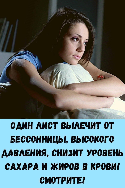pochemu-travniki-rekomenduyut-vsem-zhevat-sushenuyu-gvozdiku_-1