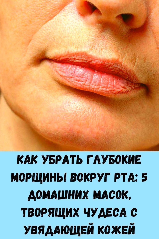 pochemu-travniki-rekomenduyut-vsem-zhevat-sushenuyu-gvozdiku_-10