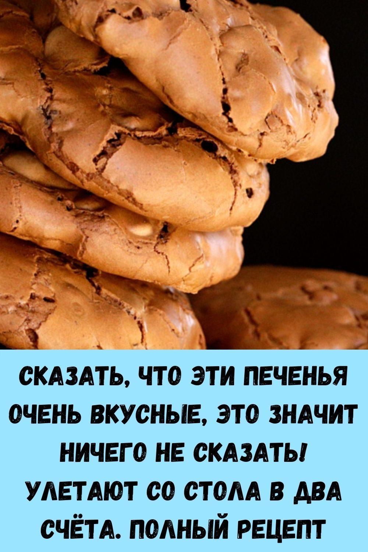 pochemu-travniki-rekomenduyut-vsem-zhevat-sushenuyu-gvozdiku_-14