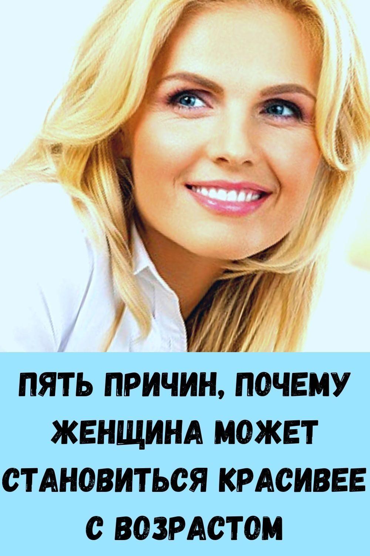 pochemu-travniki-rekomenduyut-vsem-zhevat-sushenuyu-gvozdiku_-2