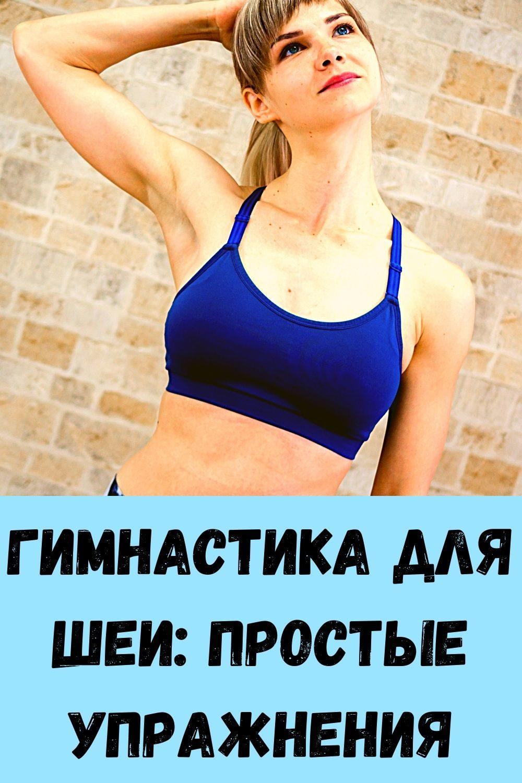 pochemu-travniki-rekomenduyut-vsem-zhevat-sushenuyu-gvozdiku_-3