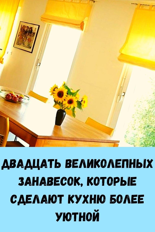 pochemu-travniki-rekomenduyut-vsem-zhevat-sushenuyu-gvozdiku_-4