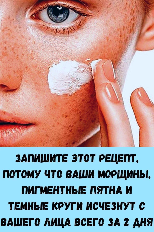 pochemu-travniki-rekomenduyut-vsem-zhevat-sushenuyu-gvozdiku_-5
