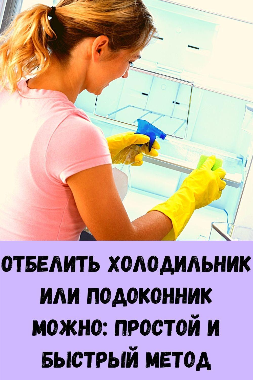 priznaki-mikroinsulta_-eto-dolzhen-znat-kazhdyy-3