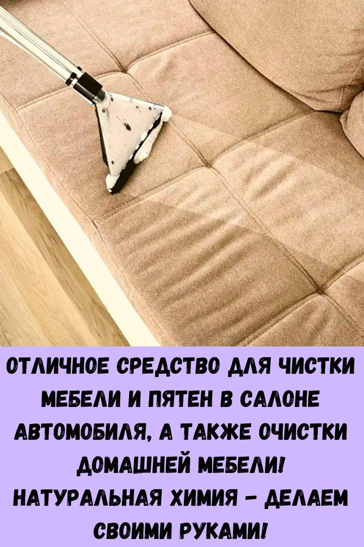 priznaki-mikroinsulta_-eto-dolzhen-znat-kazhdyy-6