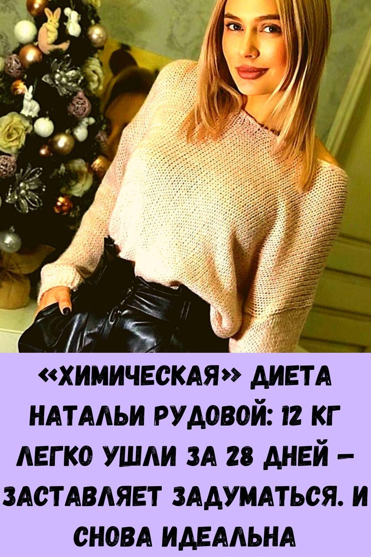 priznaki-mikroinsulta_-eto-dolzhen-znat-kazhdyy-7