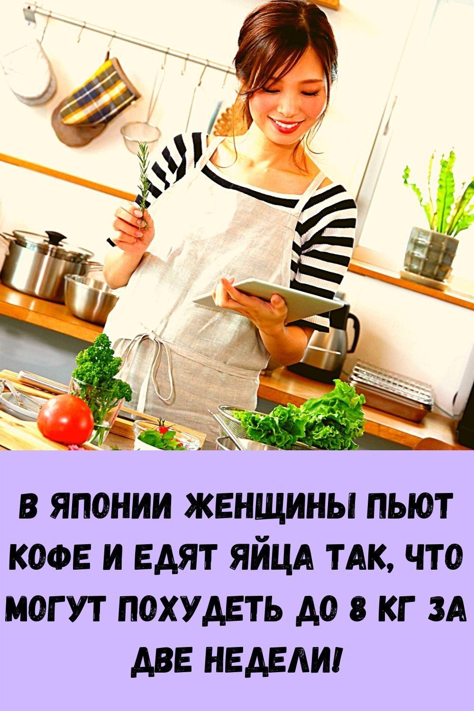priznaki-mikroinsulta_-eto-dolzhen-znat-kazhdyy-8