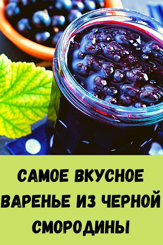 retsept-chizkeyka-bez-vypechki-s-dobavlenim-kivi-2-2