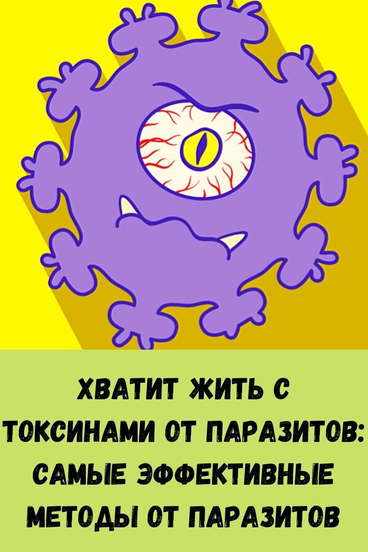 retsept-chizkeyka-bez-vypechki-s-dobavlenim-kivi-4