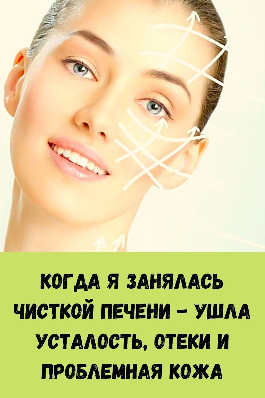 retsept-chizkeyka-bez-vypechki-s-dobavlenim-kivi-6