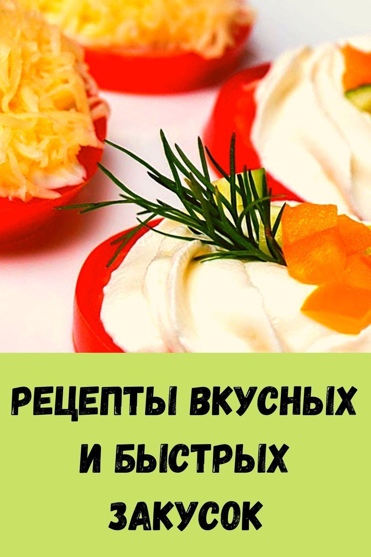 retsept-chizkeyka-bez-vypechki-s-dobavlenim-kivi-7