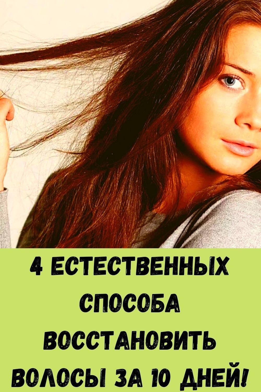 retsept-chizkeyka-bez-vypechki-s-dobavlenim-kivi-9