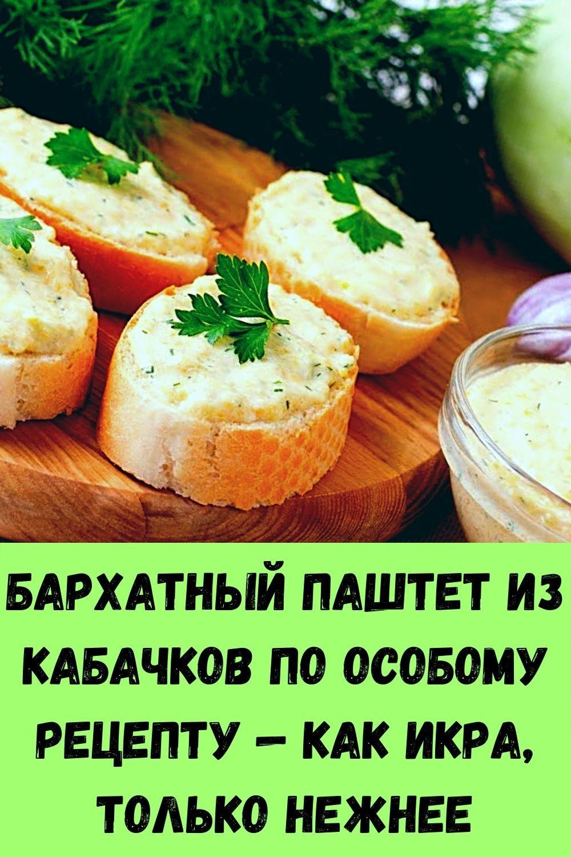 retsept-kabachkov-na-skovorode-dlya-bystrogo-prigotovleniya-1