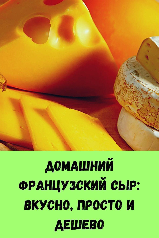 retsept-kabachkov-na-skovorode-dlya-bystrogo-prigotovleniya-15
