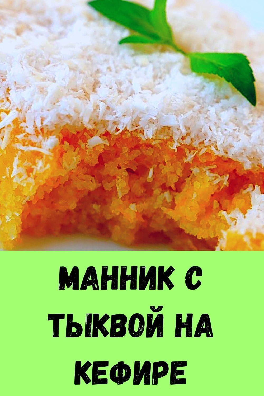 retsept-kabachkov-na-skovorode-dlya-bystrogo-prigotovleniya-18