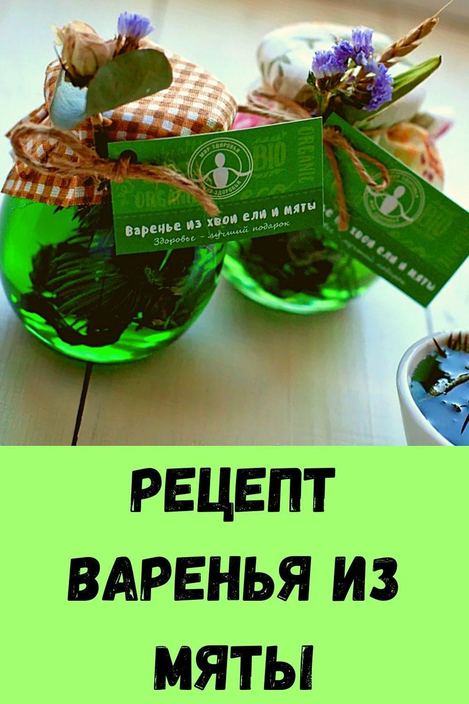 retsept-kabachkov-na-skovorode-dlya-bystrogo-prigotovleniya-2-2